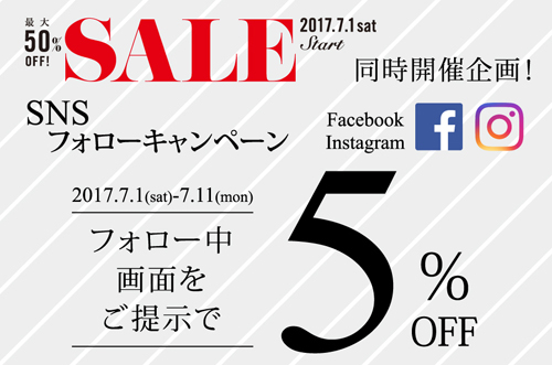 s-sale_follow
