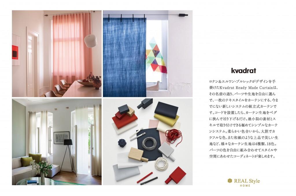 textile2_