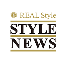 REAL Style STYLE NEWS